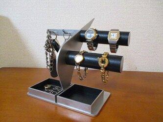 時計スタンド 腕時計、キー、ダブルトレイスタンド ブラック 受注制作 ak-designの画像