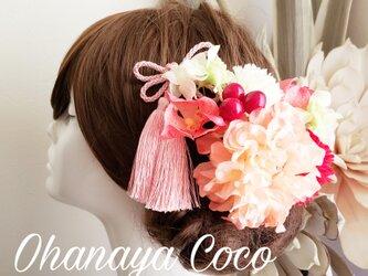 甘花 サーモンピンクの髪飾り9点Set No738の画像