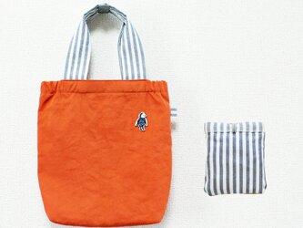 《受注制作》小さい仲間のナイロンミニバッグ/オレンジの画像
