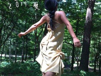 踊りたくなる、オーガニックコットンワンピースの画像