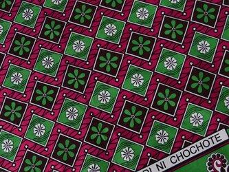 アフリカ布『カンガ』 ルビーレッド ロゼンジの画像