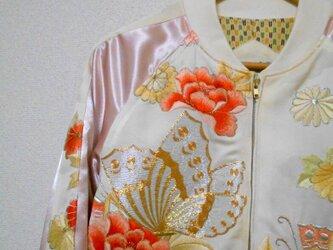着物スカジャン Kimono Sukajan SK-277/Sの画像