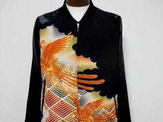 着物スカジャン Kimono Sukajan SK-257/Lの画像