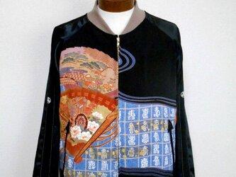 着物スカジャン Kimono Sukajan SK-250/Lの画像