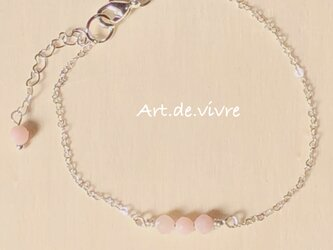 「ピンクソープストーン」と大小のハート&ハートチェーンの天然石ブレスの画像
