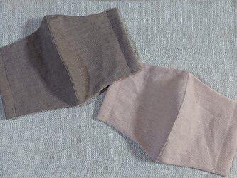 マスク 2枚セット レディースサイズの画像