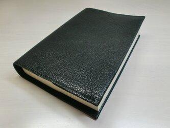 ゴートスキン・文庫本サイズ・肉厚シュリンク・一枚革のブックカバー0429の画像