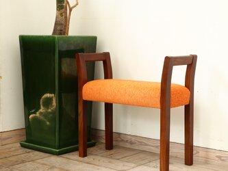 玄関スツール W-arm (ブラウン×オレンジ ANシリーズ)の画像