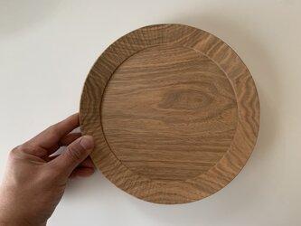 クルミの木のプレート  24cmの画像