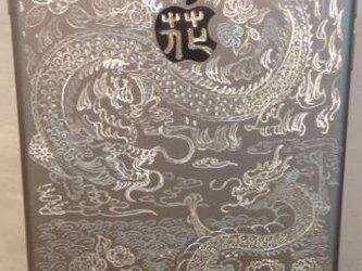 必勝法 iPhone 携帯電話 開運彫刻手彫り 横浜中華街から 世界一つだけ 持ち歩くだけ開運 魔除け 商売繁盛 金運上昇 良縁の画像