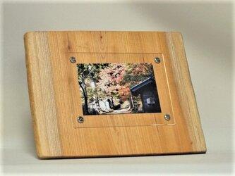 木製写真立て 壁掛け対応 No.6欅の天然木(KG-6)の画像