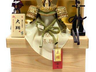 【五月人形】【コンパクト】【端午の節句】【収納飾り】松刀5号兜檜収納飾りの画像