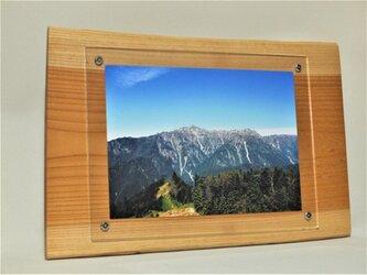 木製壁掛けフォトフレームA4サイズ対応 No.3欅の天然木の画像