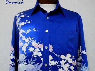 サムライシャツ Samurai Shirt MS-136/Mの画像