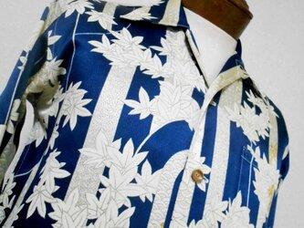 着物アロハシャツ Kimono Aloha Shirt AL-649/Sの画像