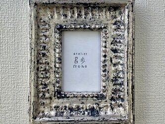 純銀箔貼り額縁[ミニチュア]一点物の画像