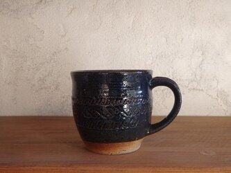 mug cup L(印紋)・navyの画像
