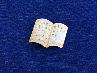受注制作 ABC BOOK 真鍮ブローチの画像