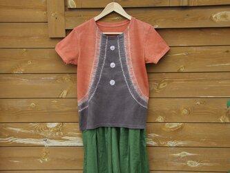 Sale 天然土顔料絞り染Tシャツ <ボレロ>の画像