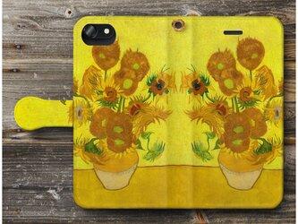 【ファン ゴッホ ひまわり】スマホケース手帳型 全機種対応 iPhone11 AQUOSの画像