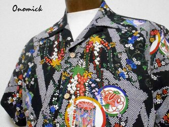 着物アロハシャツ Kimono Aloha Shirt AL-647/Lの画像