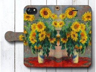 【クロード モネ ひまわりの花束】スマホケース手帳型 全機種対応 iPhone11 iPhoneXRの画像