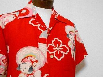 着物アロハシャツ Kimono Aloha Shirt AL-634/Mの画像