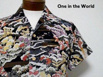 着物アロハシャツ Kimono Aloha Shirt AL-635/Sの画像