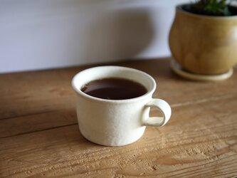 リム付きカップ(白)の画像