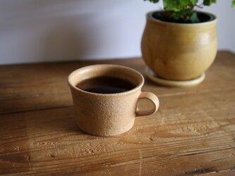 リム付きカップ(ライトブルーグレイ)の画像