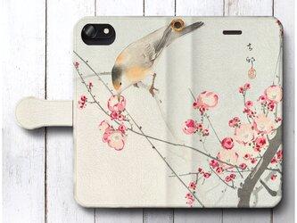 【小原古邨 桜の花の枝とすずめ】スマホケース手帳型 全機種対応 iPhone11 AQUOSの画像