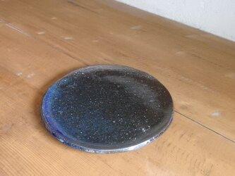 6寸タタラ皿・navyの画像