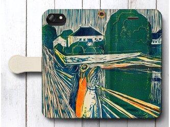 【エドヴァルドムンク】スマホケース手帳型 全機種対応 iPhone11の画像