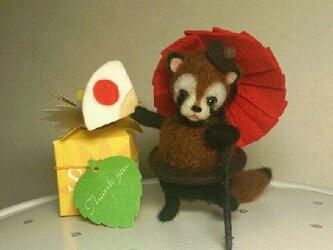 羊毛フェルトde 童話 ぶんぶくちゃがま タヌキさんの画像