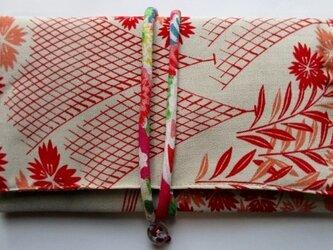 4817 花柄の長襦袢で作った和風財布・ポーチ #送料無料の画像