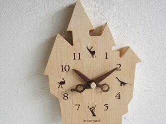 シザーハンズ 掛け時計の画像