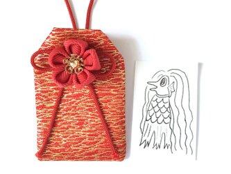 アマビエのイラスト入り金襴お守り袋(元巫女の花のお守り袋)の画像