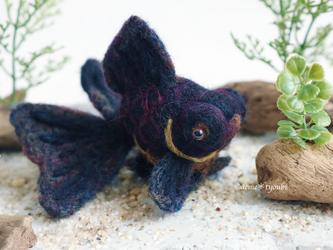 黒出目金 金魚 羊毛フェルト 誕生日 ペット 動物 アクアリウム 透明 母の日 プレゼントの画像
