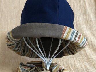 遠州綿紬のリバーシブルクロッシェ 黄葉×紺の画像