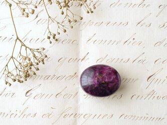 天然石の帯留 ◎スティヒタイト/C【送料無料】の画像