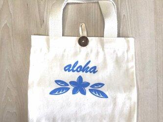 【限定発売】ミニトートバッグ(AlohaプルメリアBLUE)の画像