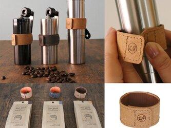 筒型コーヒーミルご愛用者のために グリップバンドwithハンドルホルダー ベーシックの画像