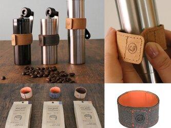 筒型コーヒーミルご愛用者のために グリップバンドwithハンドルホルダー グレーの画像