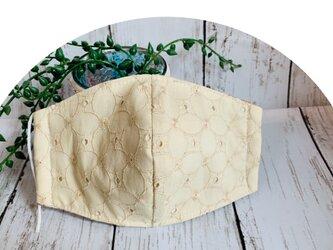 ●送料無料●立体マスク●ベージュ刺繍の画像
