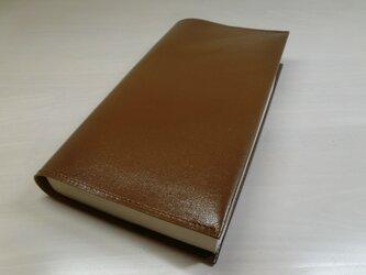 「もんちゃん様」特別オーダー品・ハヤカワ文庫ポケットミステリ対応・ブックカバーの画像