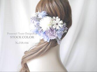 アジサイとコスモスのヘッドドレス/ヘアアクセサリー(グリーンホワイト)*結婚式・成人式・ウェディングドレスにの画像