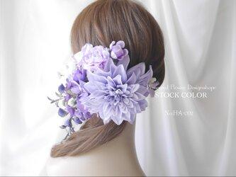 ダリアとウィステリアのヘッドドレス/ヘアアクセサリー(グリーンホワイト)*結婚式・成人式・ウェディングドレスにの画像