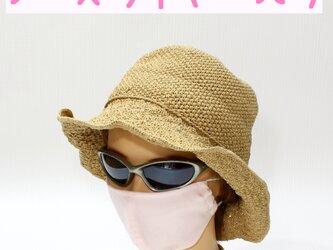 ノーズワイヤー入り立体マスク【パステルピンク】の画像