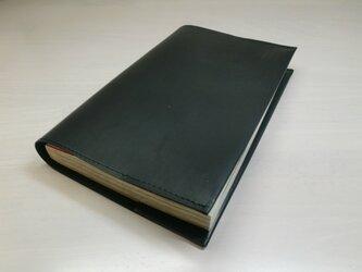 新書サイズ、コミック対応・ゴートスキン・一枚革のブックカバー・0430の画像