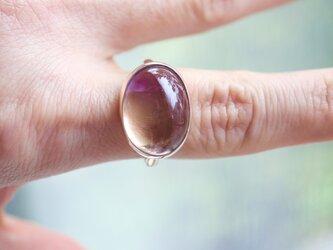 K10[オレンジパープルのアメトリン]ringの画像